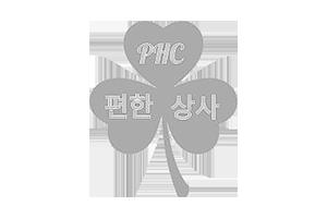 PHC_ible Airvida